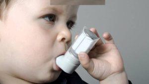 Asthma Treatment Krishna Children Hospital Mahesana